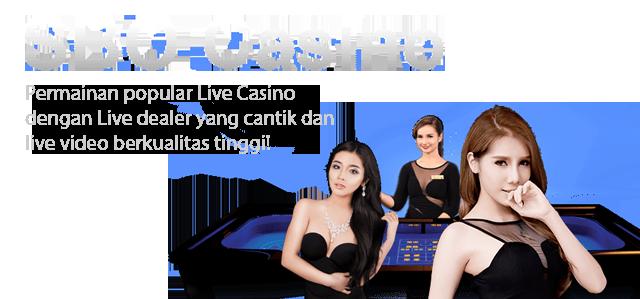 SBO Casino